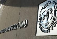 Photo of El FMI confirma reuniones con autoridades de El Salvador por solicitud de crédito