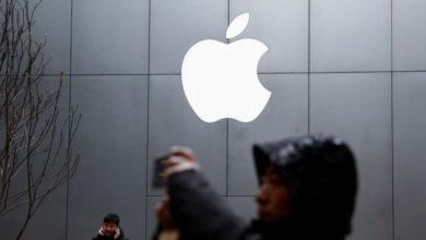 Photo of Apple compró el negocio de módems de Intel por 1000 millones de dólares
