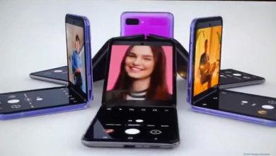 Photo of Samsung Galaxy Z Flip: el nuevo smartphone con pantalla de cristal plegable