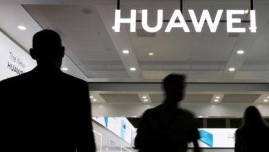Photo of Golpe de Estados Unidos a Huawei: corta su acceso a los proveedores mundiales de chips