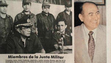 Photo of El golpe del 15 de octubre de 1979