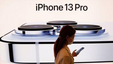 Photo of Apple incluyó una característica extraordinaria en su nuevo iPhone 13 Pro